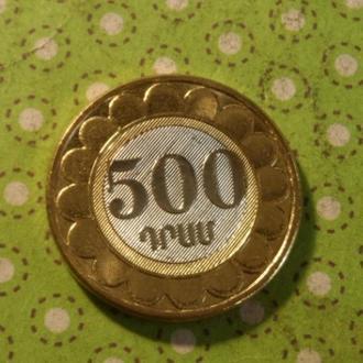 Армения 2003 год монета 500 драм биметалл !