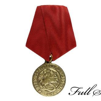 """Медаль """"За веру, родину, яик и свободу"""" (1918) (КОПИЯ)"""