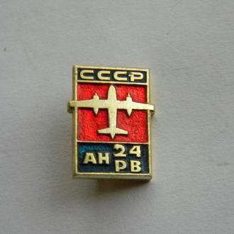 Знак авиации АН-24РВ