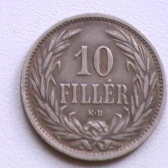 10 Филлеров 1908 г Австро-Венгрия 10 Філерів 1908 р Австро-Угорщина