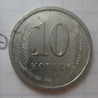 ПРИДНЕСТРОВЬЕ, 10 копеек 2000 года.