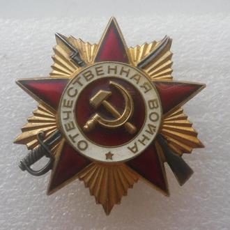 СССР орден Отечественной войны 1-ой ст. 1074429