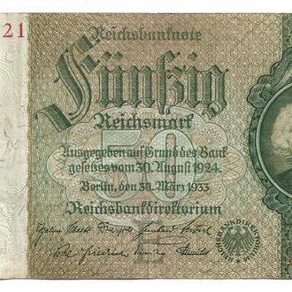 Германия 50 рейхсмарок 1933 1924 серия А литера Е