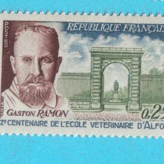 Франция Ми 1584, 1967 год MNH
