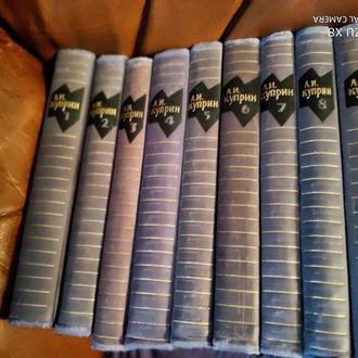 Сочинение А.Куприна в9 томах