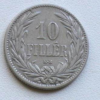 10 Филлеров 1894 г КВ Австро-Венгрия 10 Філерів 1894 р КВ Австро-Угорщина