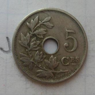 Бельгия, 5 сантимов 1910 года.