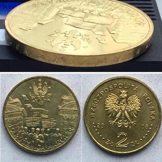 Польша 2 злотых, 2008г 40 лет политическому кризису в Польше 1968 года / Юбилейная монета