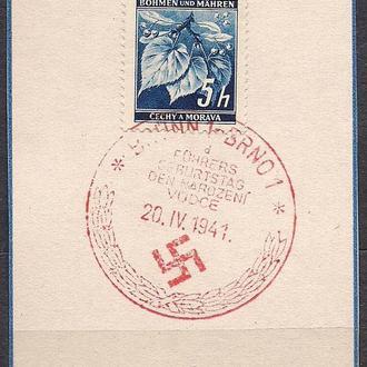 Рейх, 1941 г., спецгашение