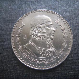 Мексика 1 песо 1965 СЕРЕБРО