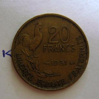Франция, 20 франков 1951 г.
