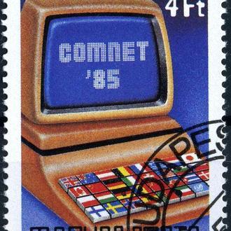 Венгрия. Компьютерная конференция (серия) 1985 г.