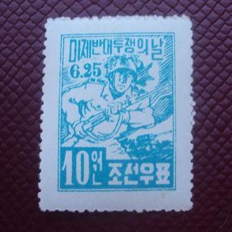 Корея 1953г. негаш.