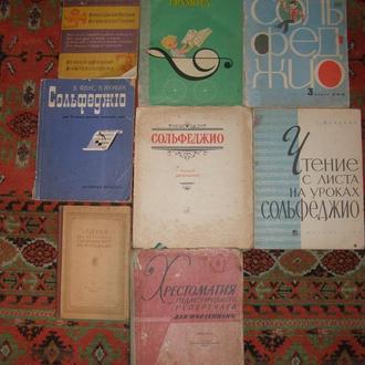Сольфеджио пение фортепиано пианино постановка голоса