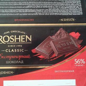 Обертка от шоколада