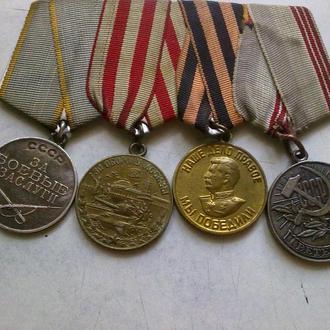 медали БЗ, Москва, Германия, ветеран