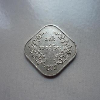 Бирма 10 пья 1952-65