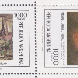 Аргентина 1981 ЖИВОПИСЬ КАРТИНЫ МУЗЕЙ КАРТИННАЯ ГАЛЕРЕЯ ИЗОБРАЗИТЕЛЬНОЕ ИСКУССТВО Mi.1505-1506**