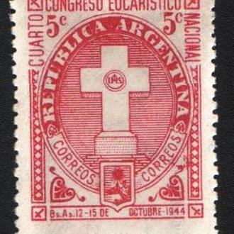 Аргентина (1944) Евхаристический конгресс
