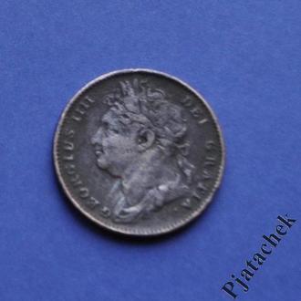 Великобритания фартинг 1822 Состояние распродажа коллекции
