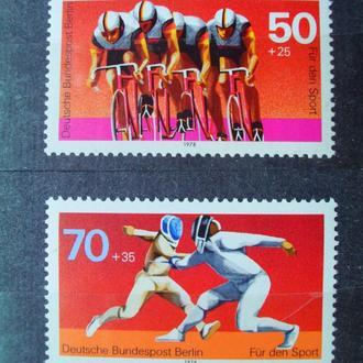 Зап.Берлин.1978г. Велоспорт. Фехтование. Полная серия. MNH