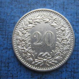 Монета 20 раппен Швейцария 1974