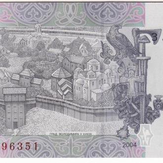 Украина 1 гривна 2004 Тигипко UNC нечастая