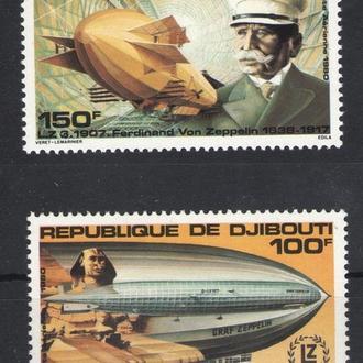 Джибути - дирижабли 1980 - Michel Nr. 285-286 **