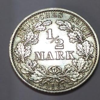 1/2 марки 1907 А, Германская империя, серебро, оригинал, сохран!