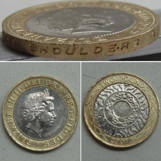 Великобритания 2 фунта, 2007г.  Королева Елизавета II (1982 - 2018)