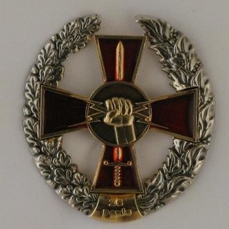 нагрудный знак 25 років службі радіоелектронної боротьби Збройних Сил України