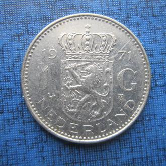 Монета 1 гульден Нидерланды 1971
