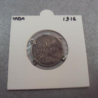 монета 1 копейка 1916 германия №15