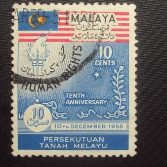 Malaya.гаш. Брит.колония.