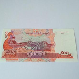 500 кьятт, 2004 Камбоджа, пресс, unc