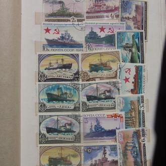 марки-СССР и др 1972 и др..17 шт- (К68)-Корабли