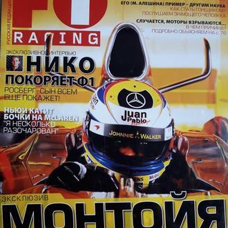 Журнал F1Racing.Май 2006