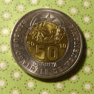 Мавритания 2010 год монета 50 угия биметалл !