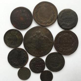 Царские монеты. 11 шт.