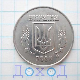 Монета Украина Україна 5 копеек копійок 2008 мелкий гурт магнит №2