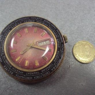 часы наручные циферблат механизм ракета города позолота ау5 №19