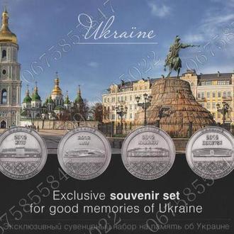 Евро 2012 набор медалей сувенирных,Evro 2012,футбол,фанатам в коллекцию,подарок,сувенир на память
