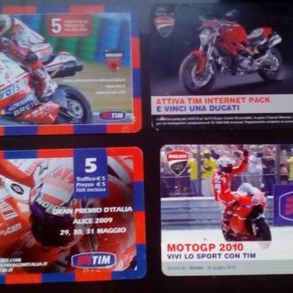 4 телефонні картки 1 лотом, Італія