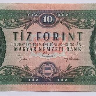 10 форинтов 1969 г  Венгрия