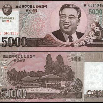 СЕВЕРНАЯ КОРЕЯ 5000 вон 2008г. UNC