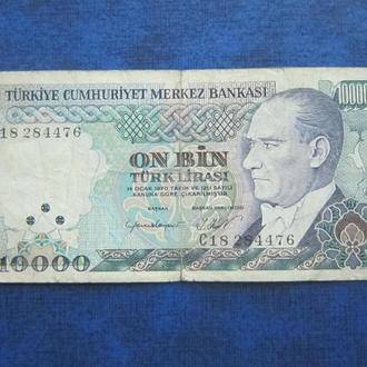 банкнота 10000 лир Турция 1970 №1