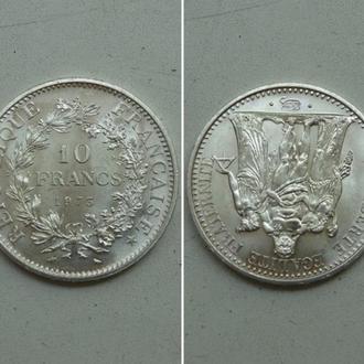 Франция 10 франков, 1973г