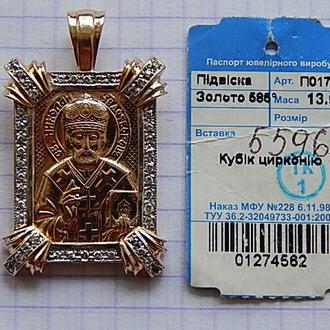 икона Николай 585*