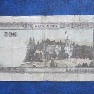 Банкнота 500 лей Румыния 1941