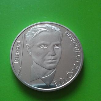 AdS_096 Василь Сухомлинський, 85 років 2003